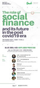 Read more about the article 07.10.21 – GSEF2021 – THE ROLE OF SOCIAL FINANCE AND ITS FUTURE IN THE POST COVID19 ERA